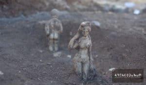 Fig. 8 : Vénus au moment de sa découverte.